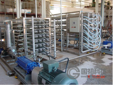 Ultrafiltration membrane equipment
